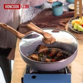 限量【超过93个国际品牌代工厂】红厨 日式麦饭石养生锅32cm全能炒锅
