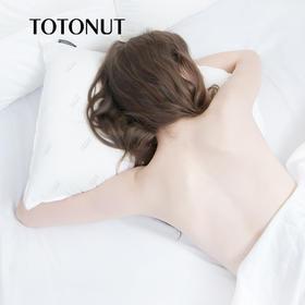 【防螨抗菌 淡化睡眠纹】TOTONUT 医疗级护肤防过敏枕(送枕套礼盒版)