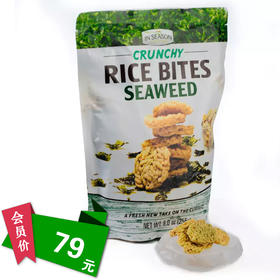 澳洲品牌 TROPICAL FIELDS热带农场海苔味米饼 泰国产 儿童成人健康零食