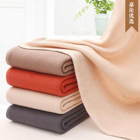 【蜂窝抗菌工艺】1秒吸水100%纯棉特殊编织技术自抗菌毛巾浴巾