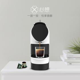 SCISHARE心想 胶囊咖啡机  9档浓度 兼容多品牌胶囊
