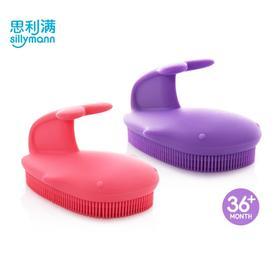 韩国sillymann宝宝柔软硅胶洗澡头刷软毛