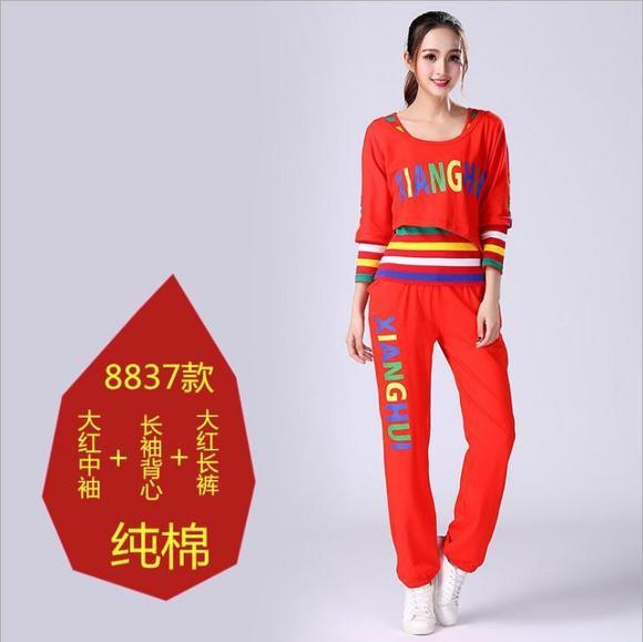 爱舞吧 2018杨丽萍广场舞服装 新款套装水兵舞
