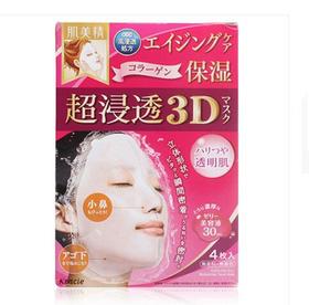 日本Kracie/肌美精3D面膜 粉色玻尿酸保湿4片/盒