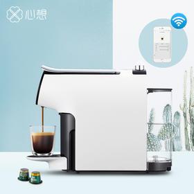 SCISHARE心想 智能胶囊咖啡机  浓缩美式热水三种模式 米家APP可控