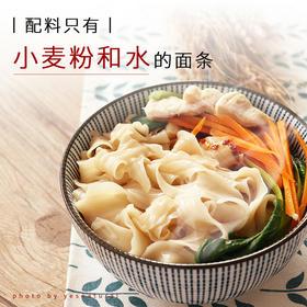 刀削面面条350克(劲道)| 黑龙江大庆悦意农场