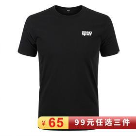 【军武三周年纪念款】舒适透气纯棉T恤丨黑白灰三色