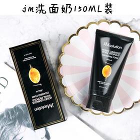 【韩国直采】JM solution水光蜂蜜洗面奶补水深层清洁面乳男女适用150ml