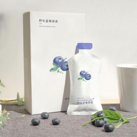 【枫颐】安神助眠,护眼养颜,有机野生蓝莓原浆 30ml*8袋/盒 (不加一滴水,不加防腐剂)
