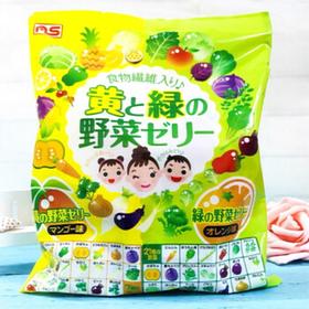 黄绿蔬菜果冻