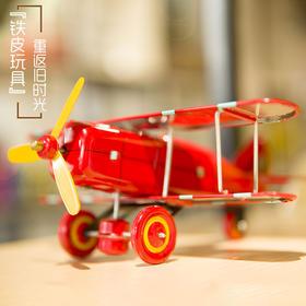 【好玩有趣】儿时记忆铁皮玩具 发条驱动 旋转音乐盒 飞机 / 汽车 / 机器人