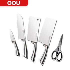 【创意生活】刀具套装菜刀组合六件套 厨房家用不锈钢切片刀砍骨刀厨刀