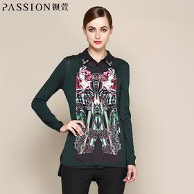 钡萱 时尚两件式抽象印花长袖上衣 14WJ872