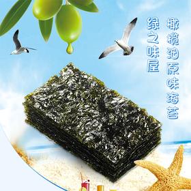 绿之味屋橄榄油海苔