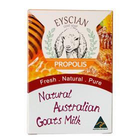 澳大利亚进口 安沐舒蜂胶羊奶皂 100g