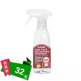 K-MOM 韩国进口宝宝浴盆脸盆浴缸婴儿清洗液