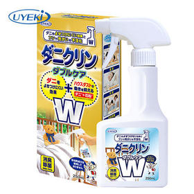 Uyeki威奇 除螨虫喷雾剂双效升级版