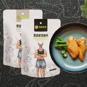 袋鼠先生   健身即食鸡胸肉  增肌/减脂款  123g* 10包/92g*10包特惠装