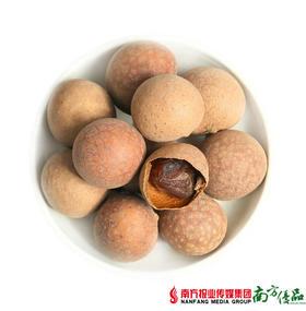 【香甜美味】正宗广东高州储良龙眼干 1斤