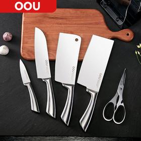 oou刀具套装菜刀组合六件套厨房家用不锈钢切片刀砍骨刀厨刀