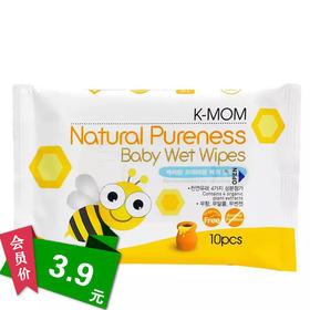 韩国原产 K-MOM毛毛虫湿巾便携装 无香安全 新生儿可用 10片装