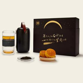 哲品家居月之π派杯旅行便携单人茶具新款送礼中秋礼盒创意礼品