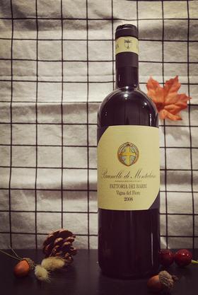 [周周惠]Fattoria dei Barbi Brunello di Montalcino Vigna dei Fiore 2008 2008年份芭比花田单一园布鲁诺蒙塔希诺干红葡萄酒