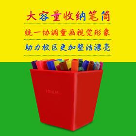 童画大容量收纳笔筒 小水桶  5个/组 绘画洗笔筒