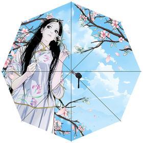 【现货包邮】腾讯动漫官方 一人之下 冯宝宝晴雨伞三折黑胶轻便携带防晒防雨伞