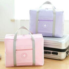 柠朵行李袋衣物包折叠手提包单肩女包防水旅行衣物收纳袋行李包包