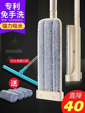 家用拖地神器懒人免手洗平板拖把瓷砖地一拖净旋转干湿两用地拖布