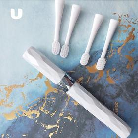 半岛优品   白色预售 粉色现货 COLIMIDA  2分钟按摩清洁口腔卫生 高密度柔和刷毛 超强续航 电动牙刷