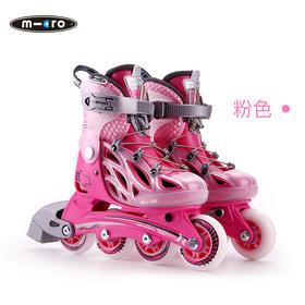 瑞士micro 儿童可调节轮滑鞋 Alpha