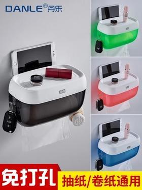 厕所纸巾盒卷纸筒网红卫生间抽纸盒壁挂式防水卫生纸置物架免打孔
