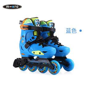 瑞士micro 儿童可调节轮滑鞋SE