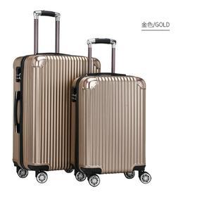 2018新款拉杆箱时尚行李箱韩版个性万向轮静音商务登机箱