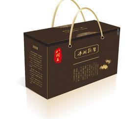 预售 溱湖簖蟹双喜临门型 公蟹3两×4 母蟹2两×4