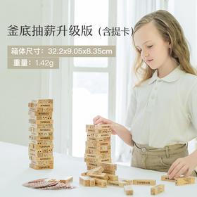米米智玩——釜底抽薪升级版(含提卡)
