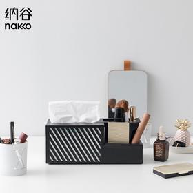 纳谷 | Sunshine 光影 多功能斜纹纸巾盒