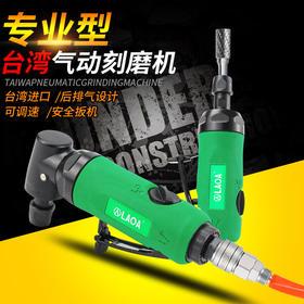 老A 台湾进口气动打磨机刻磨机风磨气磨机磨光砂轮轮胎补胎抛光机