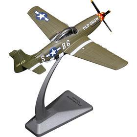 1:72 P-51D野马战斗机丨美式战机二战飞机模型丨合金军事模型