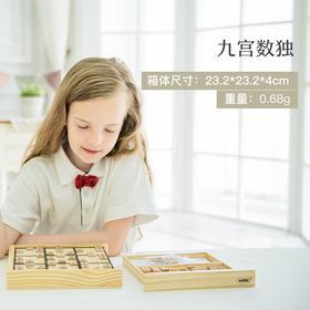 米米智玩——九宫数独