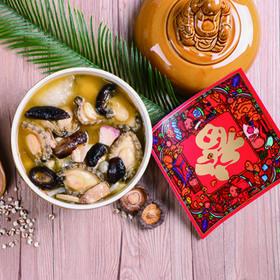 【《北京青年报》推荐】首件8折  第二件6折  国宴佛跳墙   百年传承罐中佳肴