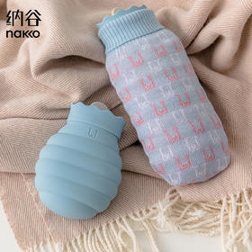 纳谷 | 蜜罐防爆硅胶热水袋