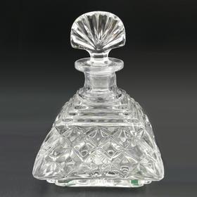 香水瓶 1930年代初 英国制造 艺术装饰风格