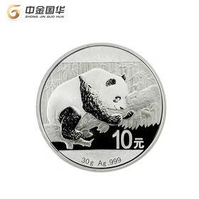 2016年30克熊猫银币 足银纪念币