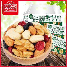 每日坚果混合坚果包 | 4+2美味搭配营养翻倍| 750g/盒【严选X休闲零食】