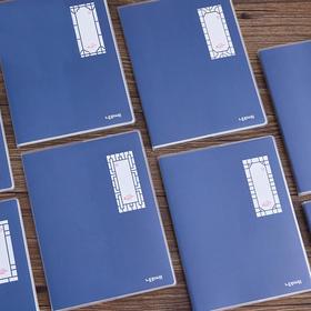 无题胶套本a5古风本子笔记本文具 中国风日记练习本 学生复古简约
