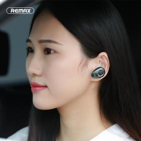 RB-T22蓝牙耳机