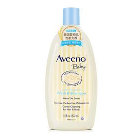 美国AveenoBaby艾维诺婴儿天然燕麦无泪洗发沐浴液 532ml